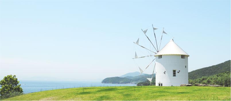 ギリシャ風車 | 道の駅 小豆島オ...